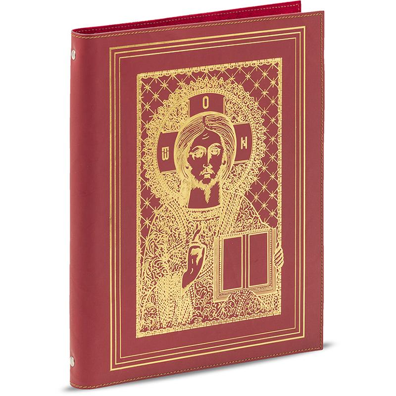 Cartella porta documenti con Cristo pantocratore