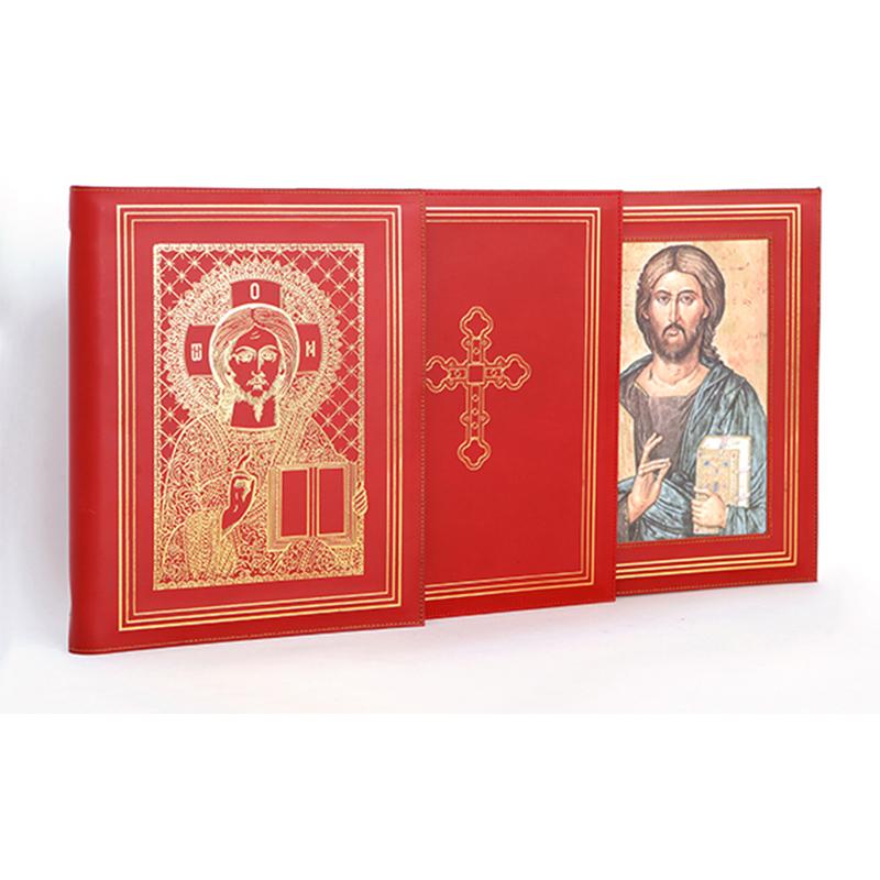 Cartella portadocumenti per articoli religiosi